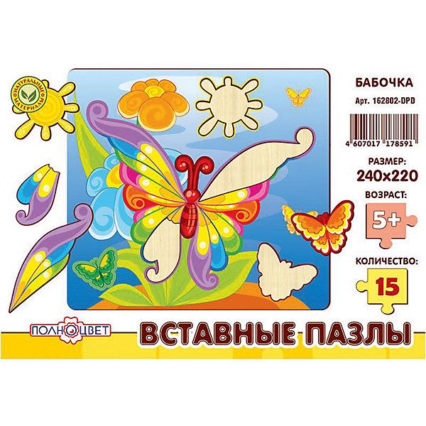 Пазлы вставные БАБОЧКАОбучающие игры<br>Характеристики товара:<br><br>• возраст: от 3 лет;   <br>• материал: фанера березовая шлифованная;<br>• размер упаковки: 24х22х0,6 см.;<br>• упаковка: гофрокороб;<br>• краска: водная.<br><br>Игрушка представляет собой деревянные вставные пазлы с высококачественной печатью. Рекомендовано для детских садов и центров, а также для домашнего использования.<br><br>Пазлы выполнены из натурального дерева с помощью лазерной резки. <br> <br>Материал имеет высокий срок службы и устойчивость к нагрузкам, экологичен и безопасен.  <br><br>Пазлы вставные с изображением бабочки можно купить в нашем интернет-магазине.<br>Ширина мм: 10; Глубина мм: 240; Высота мм: 220; Вес г: 220; Возраст от месяцев: 36; Возраст до месяцев: 84; Пол: Унисекс; Возраст: Детский; SKU: 7276658;