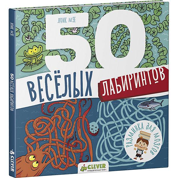 РдМ. 50 весёлых лабиринтовВикторины и ребусы<br>Характеристики товара:<br><br>• возраст: от 4 лет;<br>• пол: для мальчиков и девочек;<br>• из чего сделана книга (состав): картон, бумага;<br>• количество страниц: 20;<br>• размер упаковки: 15х15х1,2 см.;<br>• вес: 180 гр.;<br>• тип обложки: мягкий;<br>• иллюстрации: цветные;<br>• автор: Лоик Мэе;<br>• страна обладатель бренда: Россия.<br><br>Книга содержит в себе 50 разнообразных лабиринтов для развития логики, пространственного мышления и мелкой моторики.<br><br>Удобный формат и мягкая обложка делают книгу незаменимой в поездках с детьми.<br><br>Книгу 50 веселых лабиринтов можно купить в нашем интернет-магазине.<br>Ширина мм: 150; Глубина мм: 150; Высота мм: 12; Вес г: 180; Возраст от месяцев: 48; Возраст до месяцев: 72; Пол: Унисекс; Возраст: Детский; SKU: 7299877;