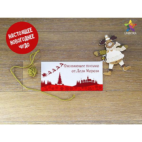 купить Unibora Оживающее письмо от Деда Мороза по цене 116 рублей