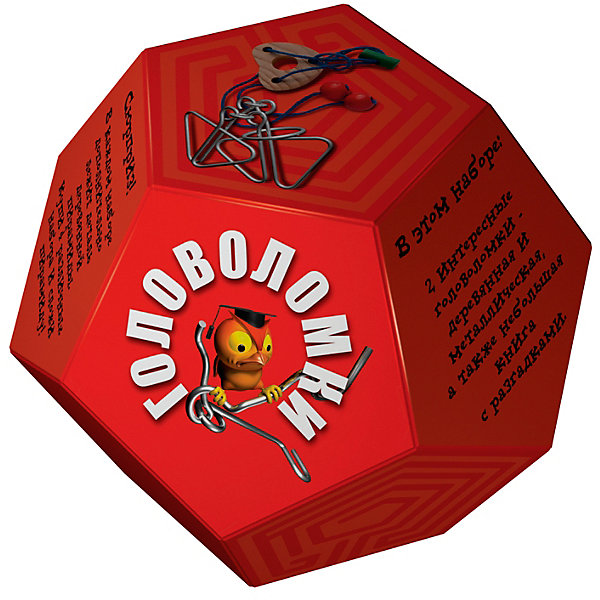 Головоломка ДодекаэдрКрасныйКлассические головоломки<br>Характеристики товара:<br><br>• возраст: от 3 лет;<br>• цвет: красный;<br>• в комплекте: книга-инструкция 16 страниц с цветными иллюстрациями, 1 металлическая и 1 деревянная головоломки + деталь от пирамиды;<br>• размер упаковки: 14х14х11 см.;<br>• вес: 0,2 кг.;<br>• издательство: Новый формат .<br><br>В этом наборе две интересные головоломки- деревянная и металлическая, а также небольшая книга с разгадками. Сюрприз! В каждом наборе дополнительно лежит деталь деревянной пирамиды. Купи 4 различных набора и собери пирамиду!<br><br>Головоломку «Додекаэдр» Красный можно купить в нашем интернет-магазине.<br>Ширина мм: 140; Глубина мм: 140; Высота мм: 110; Вес г: 200; Возраст от месяцев: 36; Возраст до месяцев: 2147483647; Пол: Унисекс; Возраст: Детский; SKU: 7300416;