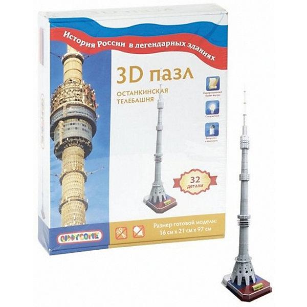3D пазл Останкинская телебашня3D пазлы<br>Характеристики товара:<br><br>• возраст: от 3 лет;<br>В комплекте:<br>• 32 деталей; <br>• информационный буклет;<br>• подробная инструкция;<br>• подсветка; <br>• батарейки для подсветки;<br>• упаковка: картонная коробка 30х23х8 см. (длина х ширина х высота);<br>• размер собранной модели: 16х21х97 см;<br>• вес: 0,5 кг.;<br>• издательство: Новый формат .<br><br>Из 32 картонных деталей можно собрать объемную модель останкинской телебашни. Для сборки не нужны ни клей, ни ножницы. В состав входит подсветка. Подсветка делает макет более реалистичным. <br><br>3D пазл  «Останкинская телебашня», можно купить в нашем интернет-магазине.<br>Ширина мм: 300; Глубина мм: 80; Высота мм: 230; Вес г: 500; Возраст от месяцев: 36; Возраст до месяцев: 2147483647; Пол: Унисекс; Возраст: Детский; SKU: 7300422;