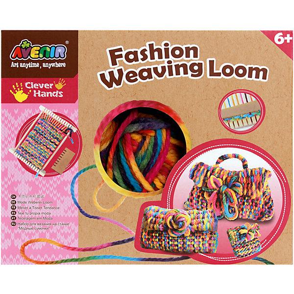 Набор для вязания на станкеНаборы для вязания<br>Характеристики товара:<br><br>• возраст: от 3 лет;<br>• пол: девочка;<br>В комплекте:<br>• ткацкий станок;<br>• гребень; <br>• 3 мотка пряжи;<br>• спица;<br>• из чего сделана игрушка (состав): дерево, текстиль, пластик; <br>• вес: 0,36 кг.;<br>• размер упаковки: 27х22х6,5 см.;<br>• упаковка: картонная коробка.<br><br>Набор «Модные сумочки» предназначен для вязания на станке. Ребенку предлагается заняться созданием оригинального аксессуара. Для того, чтобы связать яркую сумку, детям необходимо закрепить мотки пряжи, входящие в комплект Fashion Weaving Loom, на станке сначала с одной стороны, потом с другой. Ребенок сможет носить готовое изделие с любым нарядом. В процессе творчества дети разовьют терпеливость, усидчивость и аккуратность.<br><br>Набор для вязания на станке «Модные сумочки» можно купить в нашем интернет-магазине.<br>Ширина мм: 270; Глубина мм: 220; Высота мм: 65; Вес г: 360; Возраст от месяцев: 36; Возраст до месяцев: 2147483647; Пол: Женский; Возраст: Детский; SKU: 7313460;