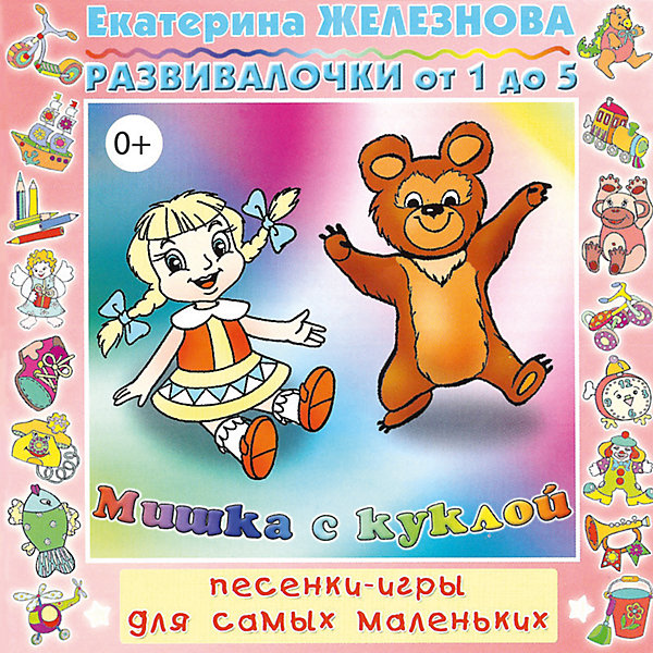 Би Смарт CD. Мишка с куклой. Развивалочки CD 0+ би 2 – prague metropolitan symphonic orchestra vol 2 cd