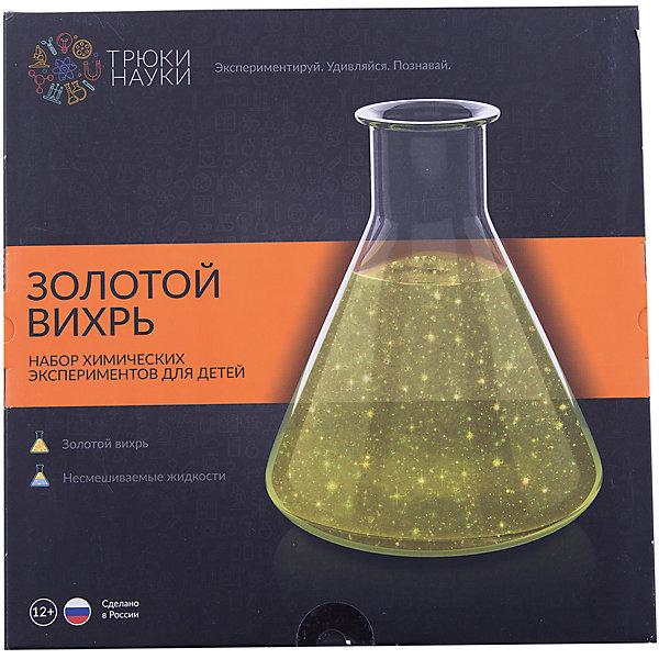 Купить Набор для опытов по химии Трюки науки Золотой вихрь , Россия, Унисекс