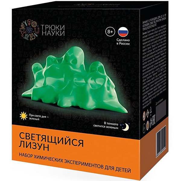 Набор для опытов по химии Трюки науки Светящийся лизун (зеленый/зеленый)Слаймы<br>Характеристики товара:<br><br>• возраст: от 8 лет;<br>• цвет лизуна: зеленый/зеленый;<br>• комплект: поливиниловый спир, тетраборат натрия, глицерин, фотолюминофор, мерный стакан, палочка для размешивания, перчатки, инструкция;<br>• размер упаковки: 13х10,7х9 см.;<br>• упаковка: картонная коробка;<br>• вес в упаковке: 320 гр.;<br>• бренд, страна: ТМ «Трюки науки», Россия.<br><br>Набор экспериментов для детей «Светящийся Лизун» очень необычное развлечение. С помощью специальных реагентов и воды, ребенок в считанные секунды получит густую слизь, которая растекается по рукам и собирается в горстку лизуна, который светится в темноте зеленым цветом, и при свете дня, также зеленого цвета. <br><br>Лизун приятный на ощупь, идеальный для творческого процесса лепки или просто развития тактильных эмоций: его можно комкать, мять, растягивать – он все выдержит! Это необычное занятие познакомит ребенка с полимерами, внесет разнообразие в игровой процесс, даст понятие об азах химии и реакциях. Такие занятия развивают наблюдательность, внимание, любознательность.<br><br>Реагентов хватает на несколько исполнений. Рекомендуемый возраст: от 8 лет, под наблюдением взрослых.<br><br>Набор экспериментов для детей «Светящийся Лизун», зеленый/зеленый,  ТМ «Трюки науки» можно купить в нашем интернет-магазине.