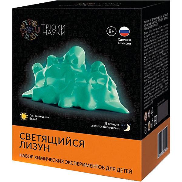 Купить Набор для опытов по химии Трюки науки Светящийся лизун (белый/бирюзовый), Россия, Унисекс