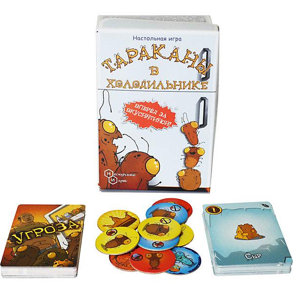 Игра Тараканы в холодильникеНастольные игры для всей семьи<br>Характеристики:<br><br>• тип игрушки: настольная игра;<br>• комплектация: 27 карт еды, 36 карт угроз, 12 двухсторонних жетонов, жетон первого игрока, 4 шпаргалки, правила игры;<br>• возраст: от 7 лет;<br>• количество игроков: от 3;<br>• размер: 10,5x5,5x7 см;<br>• издатель: Нескучные игры;<br>• упаковка: картонная коробка;<br>• материал: картон.<br><br>Настольная игра «Тараканы в холодильнике» – это простая и веселая карточная игра о небезопасной, но захватывающей вылазке тараканов за едой. Случайное формирование холодильника и разнообразие угроз, набор специальных карточек гадостей и радостей кардинально меняют ход событий и делают каждую партию уникальной.<br><br>Игра сочетает простые правила (всего 3 фазы в раунде), яркое оформление и динамичный игровой процесс. <br><br>Настольную игру «Тараканы в холодильнике» можно купить в нашем интернет-магазине.<br>Ширина мм: 105; Глубина мм: 55; Высота мм: 155; Вес г: 200; Возраст от месяцев: 84; Возраст до месяцев: 2147483647; Пол: Унисекс; Возраст: Детский; SKU: 7323548;