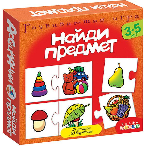 Ассоциации. Найди предметОбучающие карточки<br>Характеристики:<br><br>• тип игрушки: настольная игра;<br>• комплектация: 36 карточек, правила;<br>• возраст: от 3 лет;<br>• размер: 16,5x16,5x3 см;<br>• издатель: Дрофа;<br>• упаковка: картонная коробка;<br>• материал: картон.<br><br>Игра Ассоциации «Найди предмет»  станет отличным помощником в формировании ассоциативного мышления детей. Игры способствуют развитию внимания и памяти, расширяют кругозор. Во всех играх нужно подобрать карточки, которые можно объединить по определенному признаку. Карточки соединяются друг с другом пазловым замком. <br><br>Задача игрока - найти предмет, «спрятанный» среди группы других (например, пирамидку среди игрушек) или две связанные ассоциативной связью картинки (например, ягодка земляники - цветочек земляники). Фигурная форма карточек поможет проверить, правильно ли подобраны картинки: если допущена ошибка, пазловый замок не соединится. <br><br>Увлекательная игра позволит провести время с пользой и узнать много нового. Все используемые материалы прошли проверку – они абсолютно безопасны для детей.  Яркая красная упаковка отлично подойдет в качестве подарка к празднику.<br><br>Игру Ассоциации «Найди предмет»  можно купить в нашем интернет-магазине.<br>Ширина мм: 165; Глубина мм: 165; Высота мм: 30; Вес г: 150; Возраст от месяцев: 36; Возраст до месяцев: 2147483647; Пол: Унисекс; Возраст: Детский; SKU: 7323560;