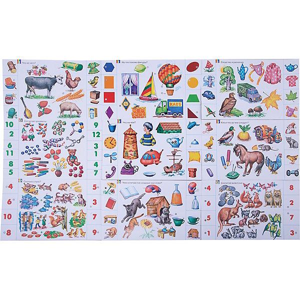 Набор карточек. Готовимся к школеОбучающие карточки<br>Характеристики:<br><br>• тип игрушки: настольная игра;<br>• комплектация: 10 двусторонних карточек, брошюра с правилами и ответами;                                                                <br>• возраст: от 5 лет;<br>• размер: 28x17х3 см;<br>• издатель: Дрофа;<br>• упаковка: картонная коробка;<br>• материал: картон.<br><br>Игра «Набор карточек. Готовимся к школе» разработана для детей от 5 лет. Важная особенность игры – карточки в наборе не являются самостоятельной игрой, а служат дополнением к электровикторине в коробке. К любой нашей электровикторине подходят наборы карточек от других игр этой серии. Поэтому можно купить  1 электровикторину и разные наборы карточек к ней.<br><br>Увлекательные задания электровикторины способствуют всестороннему развитию ребёнка и пробуждают интерес к знаниям, учат думать, сравнивать и рассуждать, принимать самостоятельные решения и обосновывать свой выбор. С помощью этой игры родители и воспитатели смогут оценить уровень подготовленности детей к школе.<br><br>Игра расширяет кругозор, способствует развитию произвольного внимания, логического мышления, памяти, пополняет словарь.<br><br>В наборе представлены такие темы:<br>Прочитай слово<br>Разное и одинаковое<br>Соедини половинки<br>Предмет и материал<br>Герои и предметы из сказок<br>Геометрические фигуры<br>Назначение вещей<br>Картинки-путаницы<br>Время года и время суток<br>Узнай животное по силуэту<br>Найди одинаковые фигуры<br>Разные предметы с одним названием<br>Счёт до 8<br>Счёт до 12<br>Сложение в пределах 10<br>Составь целое из частей<br>Признаки предметов<br>Что откуда?<br>От какого предмета часть?<br>Что за чем следует?<br><br><br>Игру «Набор карточек. Готовимся к школе» можно купить в нашем интернет-магазине.<br>Ширина мм: 280; Глубина мм: 170; Высота мм: 3; Вес г: 93; Возраст от месяцев: 60; Возраст до месяцев: 2147483647; Пол: Унисекс; Возраст: Детский; SKU: 7323636;
