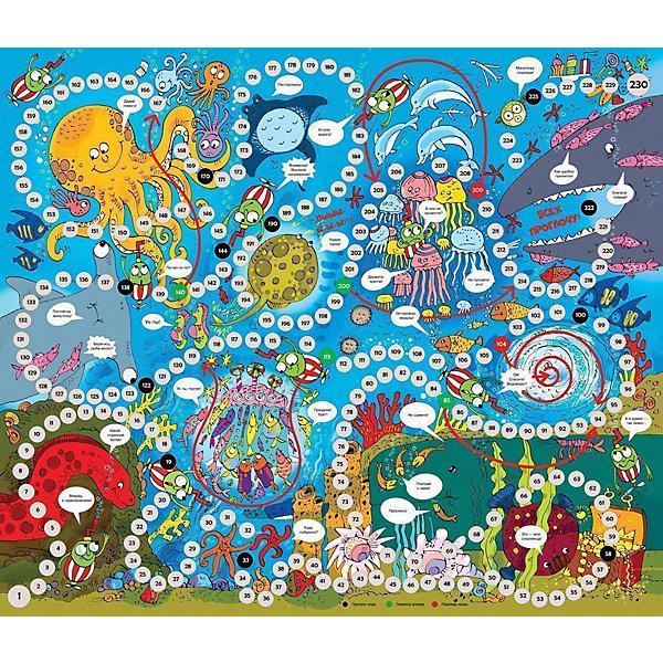 Дрофа-Медиа Настольная игра Подводный мир
