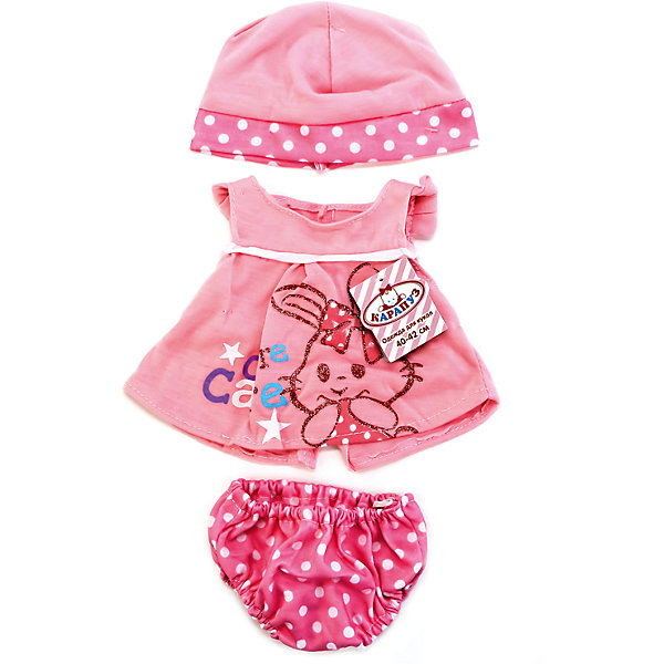 "Фотография товара одежда для куклы Карапуз ""Комбинезон и шапочка"", 40-42 см (7328031)"