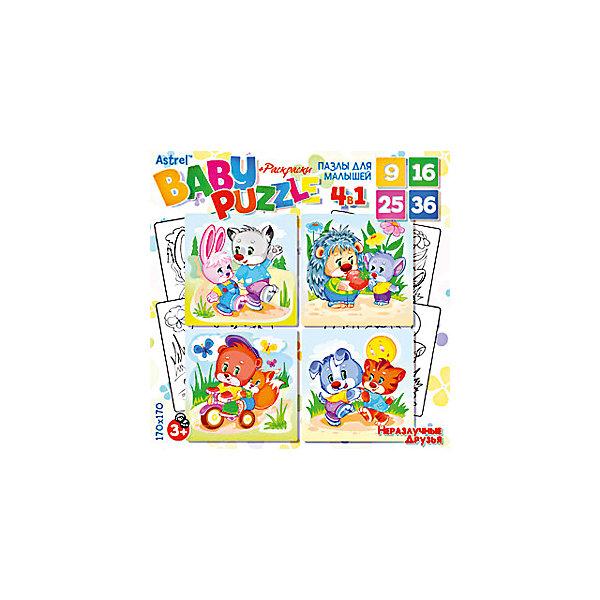 Пазл 4 в 1 Origami Неразлучные друзья, 9/16/25/36 элементовПазлы для малышей<br>Характеристики товара:<br><br>• возраст: от 3 лет;<br>• пол: для девочек и мальчиков;<br>• количество деталей: 86 шт.;<br>• комплект: 4 пазла-раскраски;<br>• из чего сделана игрушка (состав): бумага, картон;<br>• размер упаковки: 18х5х18 см.;<br>• вес: 156 гр.;<br>• упаковка: картонная коробка;<br>• страна обладатель бренда: Россия.<br><br>Набор пазлов «Веселые машинки» это 4 двусторонних пазла-раскраски в 1 наборе, каждый из которых состоит из различного количества элементов. <br><br>Пазл 4 в 1 «Неразлучные друзья» от торговой марки Origami предлагает малышу собрать яркие красочные картинки. <br><br>Собранная мозаика показывает крепкую дружбу веселых героев, друзья собрались на прогулку и увлеченно что-то обсуждают.<br><br>Игровой набор может надолго заинтересовать малышей, а также обеспечить для них увлекательный досуг.<br><br>Пазл 4 в 1 «Неразлучные друзья» можно купить в нашем интернет-магазине.<br>Ширина мм: 180; Глубина мм: 50; Высота мм: 180; Вес г: 156; Возраст от месяцев: 36; Возраст до месяцев: 2147483647; Пол: Унисекс; Возраст: Детский; SKU: 7335574;