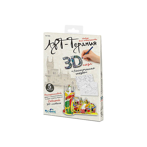 3D пазл Origami Арт-терапия Ласточкино гнездо + 5 маркеров3D пазлы<br>Характеристики товара:<br><br>• возраст: от 6 лет;<br>• пол: для девочек и мальчиков;<br>• комплектация: детали для сборки модели, 5 маркеров;<br>• из чего сделана игрушка (состав): пластик, картон, полимер;<br>• размер упаковки: 16,5х2х23 см.;<br>• вес: 58 гр.;<br>• упаковка: картонный конверт;<br>• страна обладатель бренда: Россия.<br><br>С помощью 3D-пазла для раскрашивания ребенок сможет своими руками собрать трехмерный макет красивейшего крымского памятника архитектуры - замка Ласточкино гнездо. <br><br>В комплекте имеются также раскраски с арт-картой Крыма и узорами в виде ласточек, которые затем будут использоваться в процессе сборки макета замка.<br><br>Пазл «Ласточкино гнездо» можно купить в нашем интернет-магазине.<br>Ширина мм: 165; Глубина мм: 20; Высота мм: 230; Вес г: 58; Возраст от месяцев: 72; Возраст до месяцев: 2147483647; Пол: Унисекс; Возраст: Детский; SKU: 7335604;