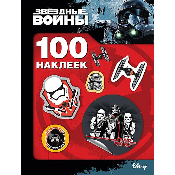 Росмэн Звездные Войны. 100 наклеек (штурмовик) книжка росмэн 100 наклеек цветочки
