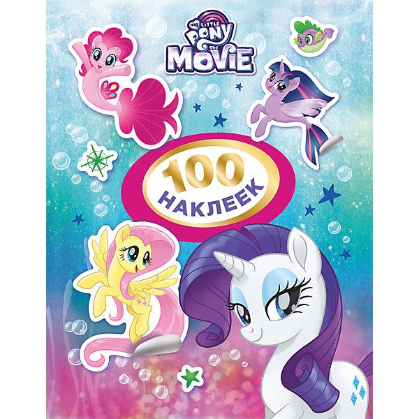 Мой маленький пони. 100 наклеек (розовая)My little Pony<br>Характеристики:<br><br>• возраст: от 0 лет;<br>• тип игрушки: альбом;<br>• тип: раскраски, игры, наклейки;<br>• иллюстрации: цветные;<br>• размер: 15х0,2х19,9 см;<br>• вес: 32 гр; <br>•количество страниц: 8;<br>• материал: картон, бумага;<br>• издатель: Rosman.<br><br>«Мой маленький пони. 100 наклеек (розовая). My Little Pony» -  это детский альбом, который рассчитан для детей любого возраста.  Яркая коллекция из целых 100 наклеек  позволит насладиться интересным времяпрепровождением. Можно собрать целую коллекцию наклеек на разные темы и обмениваться с друзьями.<br><br>Этот альбом включает в себя 100 ярких наклеек по мотивам мультсериала «Дружба - это чудо». Их можно приклеить куда угодно: украсить комнату, блокнот или игрушки. Книжка особенно понравится детям, увлекающимся этой темой. <br> <br>Альбом  «Мой маленький пони. 100 наклеек (розовая). My Little Pony» можно купить в нашем интернет-магазине.<br>Ширина мм: 150; Глубина мм: 2; Высота мм: 200; Вес г: 30; Возраст от месяцев: -2147483648; Возраст до месяцев: 2147483647; Пол: Женский; Возраст: Детский; SKU: 7335850;