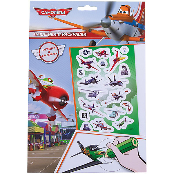 Росмэн Disney. Самолеты. Наклейки и раскраски (зеленая) росмэн наклейки и раскраски в коробке monster high