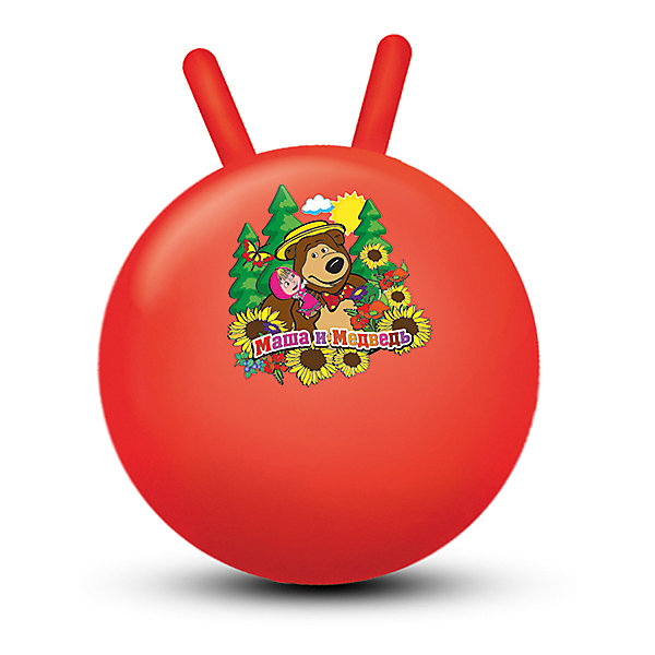 Играем вместе Мяч-попрыгун с рожками Играем вместе Маша и Медведь, 45 см stantoma игрушка попрыгун мяч с рогами цвет красный 55 см