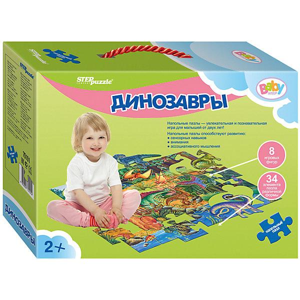 Напольный пазл Step Puzzle Динозавры, 34 элементаКоврики-пазлы<br>Характеристики товара:<br><br>• возраст: от 2 лет;<br>• количество элементов: 8 фигурок и 34 элемента пазла;<br>• материал: картон;<br>• размер собранного пазла: 105х68 см;<br>• упаковка: картонная коробка с ручкой;<br>• размер упаковки: 34х25х10 см;<br>• бренд, страна производства: STEP puzzle, Россия.<br><br>Напольный пазл-мозаика «Динозавры» - это занимательная игра для самых маленьких. Благодаря ей, уже с 2-х лет ваш малыш сможет активно развивать ассоциативное мышление, сенсорику, внимательность. <br> <br>Большой напольный пазл-мозайка включает в себя 8 фигурок динозавров и 34 элемента картины. Сделан из прочных и качественных, нетоксичных и гипоаллергенных материалов.<br><br>Ваш малыш сможет познакомиться с древними видами животных!<br><br>Пазл упакован в картонную коробку с изображением основной картинки, на которую удобно ориентироваться при сборке. Пазл можно сибирать на полу.<br><br>Напольный пазл-мозаика «Динозавры», 8 фигурок и 34 элемента пазла можно купить в нашем интернет-магазине.<br>Ширина мм: 340; Глубина мм: 250; Высота мм: 100; Вес г: 1085; Возраст от месяцев: 24; Возраст до месяцев: 2147483647; Пол: Унисекс; Возраст: Детский; SKU: 7338302;