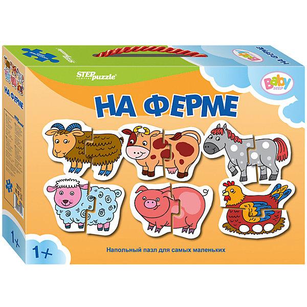 Напольный пазл 6 в 1 Step Puzzle На ферме, по 2 элемента на каждую картинкуКоврики-пазлы<br>Характеристики товара:<br><br>• возраст: от 1 года;<br>• комплект: 6 пазлов по 2 элемента;<br>• материал: картон;<br>• размер 1 собранного пазла: 34х34 см;<br>• упаковка: картонная коробка с ручкой;<br>• размер упаковки: 24,5х17х5 см;<br>• бренд, страна производства: STEP puzzle, Россия.<br><br>Напольный пазл-мозаика «На ферме» станет отличной развивающей игрушкой для малыша. В комплект входят 6 пазлов по 2 элемента каждый, с изображением деревенских животных: козла, коровы, лошадки, овцы, поросёнка и курочки.Все детали пазла яркие, красочные, а главное – крупные. <br><br>Собирая детали пазла, малыш познакомится с животными, которые обитаю на ферме, увидит как они выглядят. Играя с таким пазлом-мозайкой, малыш сможет развивать моторику рук и тактильное восприятие.<br><br>Пазл упакован в картонную коробку с изображением основной картинки, на которую удобно ориентироваться при сборке. Пазл сделан из прочных и качественных, нетоксичных и гипоаллергенных материалов.<br><br>Напольный пазл-мозаика «На ферме», набор 6 пазлов можно купить в нашем интернет-магазине.<br>Ширина мм: 240; Глубина мм: 170; Высота мм: 50; Вес г: 200; Возраст от месяцев: 12; Возраст до месяцев: 2147483647; Пол: Унисекс; Возраст: Детский; SKU: 7338312;