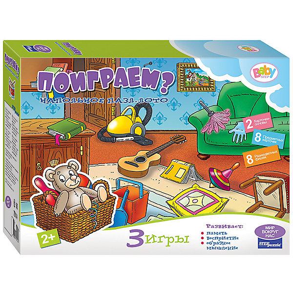 Напольный пазл-лото Step Puzzle Поиграем?, 8 элементовКоврики-пазлы<br>Характеристики товара:<br><br>• возраст: от 1 года;<br>• комплект: 2 карточки-основы, 8 предметных карточек, сюжетная картинка, 8 фишек;<br>• материал: картон;<br>• размер собранной картинки: 105х68 см;<br>• упаковка: картонная коробка;<br>• размер упаковки: 34х25х10 см;<br>• бренд, страна производства: STEP puzzle, Россия.<br><br>Напольное пазл-лото «Поиграем?» представляет собой набор их 3 больших сюжетных картинок, которые необходимо собрать из 8 элементов. Каждая картинка - отдельная игра со своими правилами. <br><br>В первой игре - Найди предметы - малыш должен подобрать соответствующие карточки к большой картинке и рассказать, что потерялось. <br>Вторая игра - Что изменилось? - наглядно расскажет малышу о различиях. <br>А в третьем игровом задании - Отвечай-ка! - ребенку предстоит ответить на различные вопросы, используя сюжетную картинку и карточки. <br><br>Детали пазла выполнены из плотного картона, ребенку очень удобно с ними работать благодаря крупному размеру. Игра развивает логическое мышление и память.<br><br>Напольное пазл-лото «Поиграем?», игру 3 в 1 можно купить в нашем интернет-магазине.<br>Ширина мм: 340; Глубина мм: 250; Высота мм: 100; Вес г: 700; Возраст от месяцев: 24; Возраст до месяцев: 2147483647; Пол: Унисекс; Возраст: Детский; SKU: 7338315;