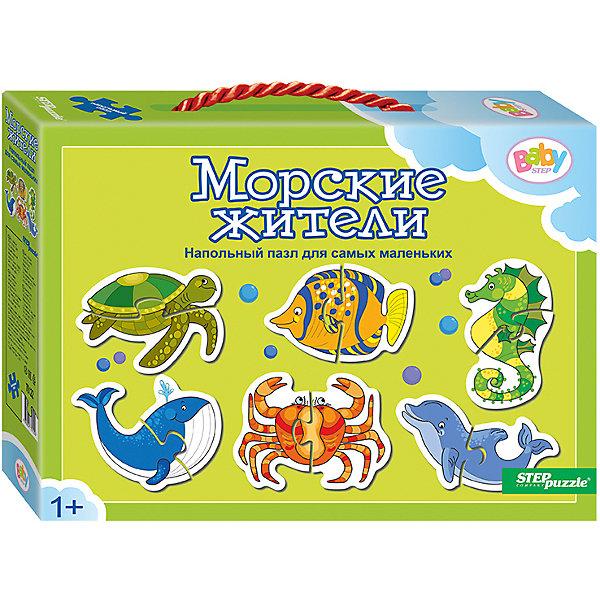 Напольный пазл 6 в 1 Step Puzzle Морские жители, по 2 элемента на каждую картинкуКоврики-пазлы<br>Характеристики товара:<br><br>• возраст: от 1 года;<br>• комплект: 6 пазлов по 2 элемента;<br>• материал: картон;<br>• размер 1 собранного пазла: 34х34 см;<br>• упаковка: картонная коробка с ручкой;<br>• размер упаковки: 24,5х17х5 см;<br>• бренд, страна производства: STEP puzzle, Россия.<br><br>Напольный пазл-мозаика «Морские жители» станет отличной развивающей игрушкой для малыша. В комплект входят 6 пазлов, по 2 элемента каждый, с изображением морских обитателей: черепахи, кита, дельфина, морского конька, краба и рыбы-клоуна. Все детали пазла яркие, красочные, а главное – крупные. <br><br>Собирая детали пазла, малыш познакомится с морскими жителями, увидит как они выглядят и увеличит свой словарный запас. Играя с таким пазлом-мозайкой, малыш сможет развивать моторику рук и тактильное восприятие.<br><br>Пазл упакован в картонную коробку с изображением основной картинки, на которую удобно ориентироваться при сборке. Пазл сделан из прочных и качественных, нетоксичных и гипоаллергенных материалов.<br><br>Напольный пазл-мозаика «Морские жители», набор 6 пазлов можно купить в нашем интернет-магазине.<br>Ширина мм: 240; Глубина мм: 170; Высота мм: 50; Вес г: 200; Возраст от месяцев: 12; Возраст до месяцев: 2147483647; Пол: Унисекс; Возраст: Детский; SKU: 7338317;