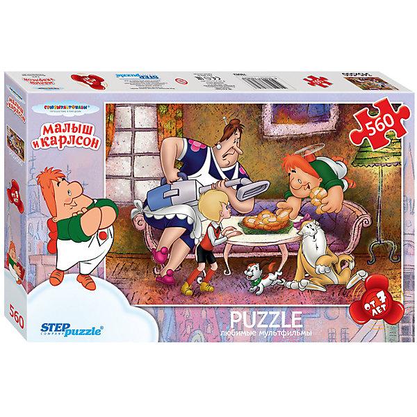 Степ Пазл Пазл Step Puzzle Малыш и Карлсон, 560 элементов степ пазл пазл step puzzle винни пух 560 элементов