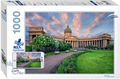 Пазл Step Puzzle Родной край Санкт-Петербург, 1000 элементов