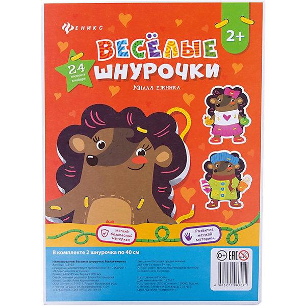 Веселые шнурочки.Милая ежинкаОбучающие игры<br>Характеристики:<br><br>• тип игрушки: игра;<br>• возраст: от 3 лет;<br>• материал: картон, бумага;<br>• вес:  110 гр;<br>• размер: 33,6х24х0,8 см;<br>• бренд: Fenix.<br><br>«Веселые шнурочки. Милая ежинка»  предназначена для развития мелкой моторики, внимательности и логического мышления. Современные исследования показывают, что развитие движений пальцев рук находится в тесной связи с развитием речи. Потому, развивая мелкую моторику, мы способствуем развитию речи у ребенка. <br><br>В яркий, красочный набор входит основа (ежик, медвежонок, пёс, барсук), разноцветные элементы к ней и шнурочки, с помощью которых они и крепятся. Набор изготовлен из мягкого, безопасного материала и очень приятен на ощупь. Это занятие требует внимательности, большой сосредоточенности и аккуратности. Такие игры достаточно быстро развивают мелкую моторику рук, гибкость пальчиков, подготавливают ручки малыша к письму и рисованию.<br><br>Игру «Веселые шнурочки. Милая ежинка» можно купить в нашем интернет-магазине.<br>Ширина мм: 336; Глубина мм: 240; Высота мм: 8; Вес г: 105; Возраст от месяцев: 0; Возраст до месяцев: 72; Пол: Унисекс; Возраст: Детский; SKU: 7339166;