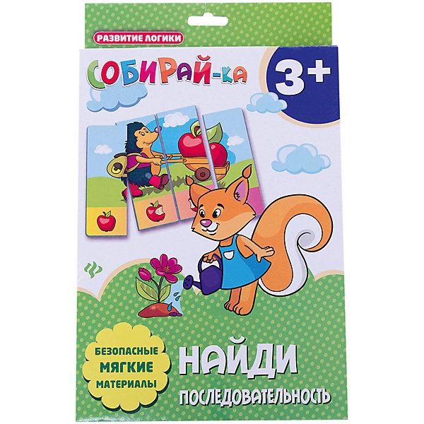 Собирай-ка. Найди последовательностьОкружающий мир<br>Характеристики:<br><br>• тип игрушки: игра;<br>• возраст: от 3 лет; <br>•количество деталей: 4;<br>• материал: картон;<br>• вес:  78 гр;<br>• размер: 27,4х17х1,4 см;<br>• бренд: Fenix.<br><br>Карточки «Собирай-ка. Найди последовательность» разработаны для детей от трех лет и старше. Развивать логическое мышление теперь так просто и под силу самым маленьким.  В игровой форме малыш соберет сюжетную картинку их 4-х частей, а потом сможет рассмотреть получившуюся последовательность в нижней части. <br><br>Мягкий материал и крупные элементы делают игру безопасной для любого возраста. Использовать следует только под непосредственным наблюдением взрослых. В серии есть другие варианты веселой игры.<br><br>Карточки «Собирай-ка. Найди последовательность» можно купить в нашем интернет-магазине.<br>Ширина мм: 274; Глубина мм: 170; Высота мм: 14; Вес г: 78; Возраст от месяцев: 0; Возраст до месяцев: 72; Пол: Унисекс; Возраст: Детский; SKU: 7339189;
