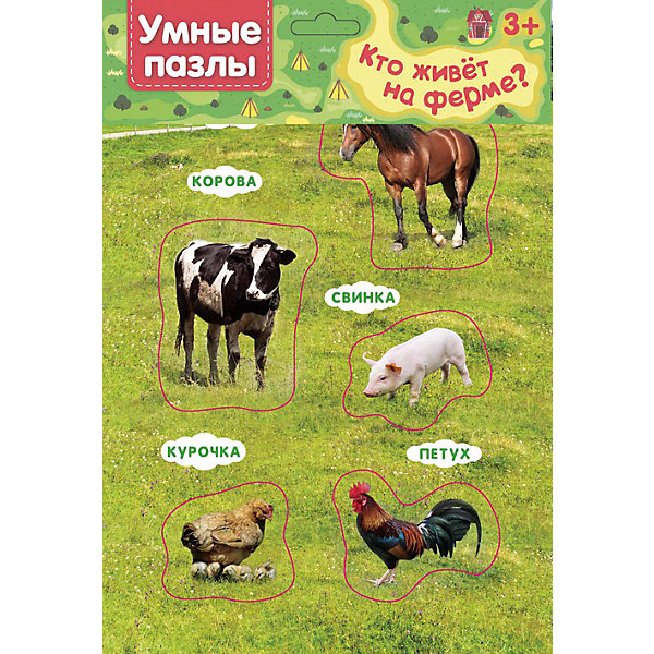 Fenix Умные пазлы. Кто живет на ферме? fenix умные пазлы кто живет в саванне