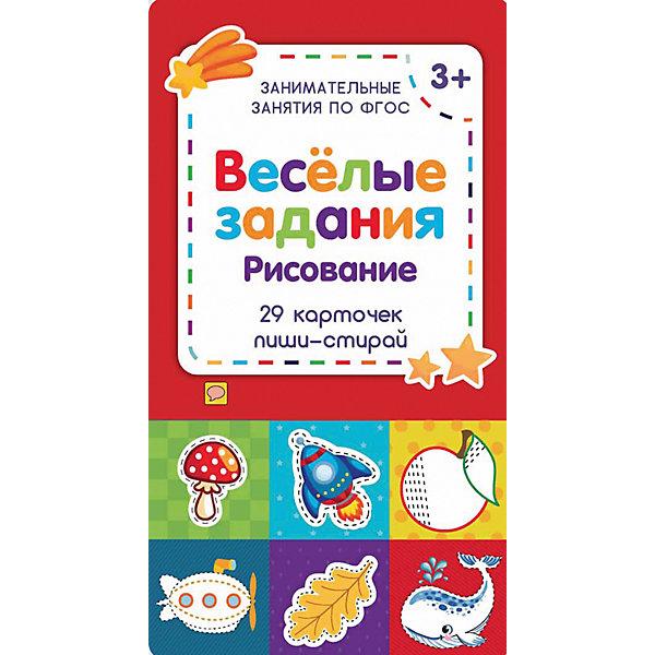 Веселые задания. РисованиеТесты и задания<br>Характеристики:<br><br>• тип игрушки: книга;<br>• возраст: от 0 лет; <br>• материал: картон, бумага;<br>• количество страниц: 58;<br>• вес: 170 гр;<br>• размер: 21,7х10,6х1,5 см;<br>• упаковка: картон;<br>• бренд: Fenix.<br><br>Книга «Веселые задания. Рисование» - это издание, которое по большей части станет отличным приобретением для детей любого возраста. Такое издание может стать отличным дополнением к занятиям в школе или детском саду и даже дома.<br><br>Перед вами набор двусторонних многоразовых карточек с занимательными заданиями. Он содержит 29 карточек, на которых благодаря специальной поверхности можно писать, рисовать и стирать столько, сколько ребёнку захочется. В наборе - занимательные задания на развитие навыков рисования. Уникальный набор поможет организовать досуг вашего ребёнка или даже целой компании. Идеально подходит для поездок, каникул, выходных, когда нужно весело и с пользой провести с ребёнком время.<br>Книги серии будут полезны воспитателям дошкольных образовательных учреждений, гувернерам и родителям для занятий с детьми как в детском саду, так и дома.<br><br>Книгу «Веселые задания. Рисование» можно купить в нашем интернет-магазине.<br>Ширина мм: 217; Глубина мм: 106; Высота мм: 15; Вес г: 172; Возраст от месяцев: 0; Возраст до месяцев: 72; Пол: Унисекс; Возраст: Детский; SKU: 7339204;