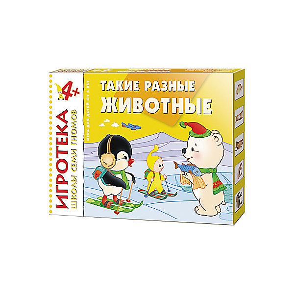 купить Мозаика-Синтез Игротека ШСГ 4+ Такие разные животные по цене 279 рублей