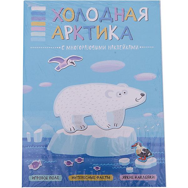Мозаика-Синтез В мире животных. Холодная Арктика книги с наклейками мозаика синтез книга мозаика синтез в мире животных зеленый лес