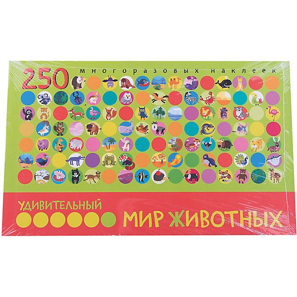 Мозаика-Синтез Удивительный мир животных. В книге 250 многоразовых наклеек дмитриева в все цифры и фигуры которые должен знать ребенок 250 многоразовых наклеек