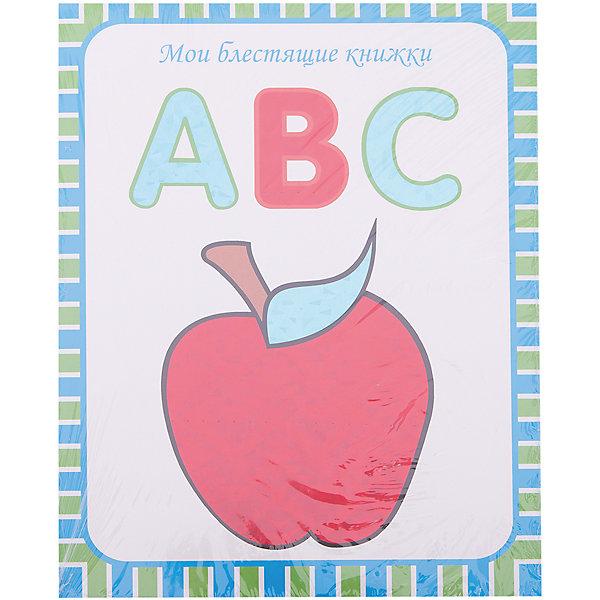 Мои блестящие книжки. ABC. Английский алфавитИностранный язык<br>Английский алфавит<br>С помощью этой книги изучение английских слов превратится в увлекательное занятие и не составит труда даже для самых активных и неусидчивых детей.<br>Удивительные животные, любимые лакомства и игрушки, изображённые на страницах книги,  – лучшее средство запечатлеть в памяти иностранные названия и сделать первый шаг к безграничному общению с миром.<br>На последней странице книги предлагается увлекательное задание Подчеркни правильное слово, которое поможет проверить, усвоил ли ребенок материал.<br>Ширина мм: 2; Глубина мм: 215; Высота мм: 280; Вес г: 9; Возраст от месяцев: 12; Возраст до месяцев: 84; Пол: Унисекс; Возраст: Детский; SKU: 7340202;