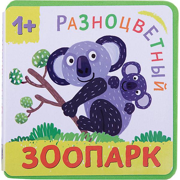 Разноцветный зоопарк. КоалаПервые книги малыша<br>Книжка-плюшка «Коала» серии «Разноцветный зоопарк», без сомнения, приведет в восторг даже самого маленького читателя. На разноцветных страничках он встретит белого медведя, кенгуру, фламинго и других животных. <br>Малыш с удовольствием будет рассматривать забавные картинки. Веселые двустишия расскажут ему об обитателях лесов, полей, гор и морей, помогут запомнить их названия.<br> Книги серии «Разноцветный зоопарк» изготовлены из мягкой пены EVA, они не рвутся, не мнутся и абсолютно безопасны для ребенка. А еще они очень легкие, поэтому их можно брать собой повсюду: на прогулку, в гости и даже в поездку.<br>Ширина мм: 30; Глубина мм: 105; Высота мм: 105; Вес г: 7; Возраст от месяцев: 12; Возраст до месяцев: 36; Пол: Унисекс; Возраст: Детский; SKU: 7340219;