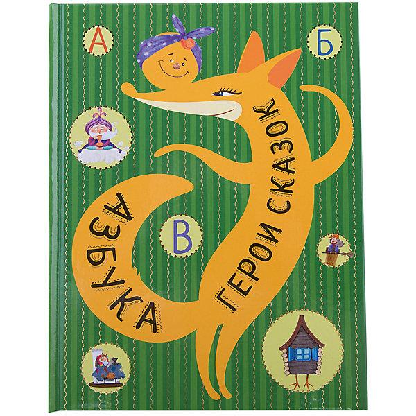Мозаика-Синтез Азбука. Герои сказок обучающая книга мозаика синтез чудесные наклейки живая азбука мс10222