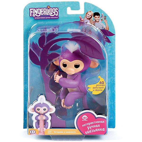 WowWee Интерактивная обезьянка Fingerlings Мия, 12 см (фиолетовая)