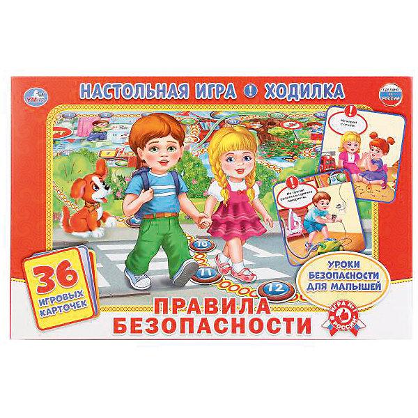 Настольная игра-ходилка Умка Правила безопасности, + 36 карточекНастольные игры ходилки<br>Характеристики:<br><br>• размер упаковки: 3х21х33 см.;<br>• упаковка: коробка;<br>• состав: картон;<br>• вес: 150 г.;<br>• для детей в возрасте: от 5 лет;<br>• страна производитель: Россия.<br><br>Игра-ходилка «Правила безопасности» издательства «Умка» прекрасный подарок для мальчишек и девчонок. В новой игре можно познакомиться с правилами безопасности дорожного движения. Выполнять задания детям помогут тридцать шесть красочных карточек. Передвигаться по полю игры нужно с помощью четырёх разноцветных фишек и кубика. Каждый ход-это новое задание.<br><br>Играть в игру можно всей семьёй или пригласить друзей. В ней могут учавствовать от двух до четырёх игроков.    <br><br>Играя дети развивают не только память, внимательность, логическое и пространственное мышление, моторику рук, усидчивость, терпение, но просто весело и с пользой проведут время.<br><br>Игру-ходилку «Правила безопасности», можно приобрести в нашем интернет-магазине.<br>Ширина мм: 210; Глубина мм: 300; Высота мм: 330; Вес г: 150; Возраст от месяцев: 84; Возраст до месяцев: 84; Пол: Унисекс; Возраст: Детский; SKU: 7345740;