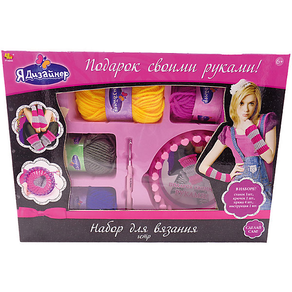 ABtoys Набор для творчества ABtoys Я дизайнер Вязание гетр abtoys набор для творчества abtoys я дизайнер вязание шарфа в коробке