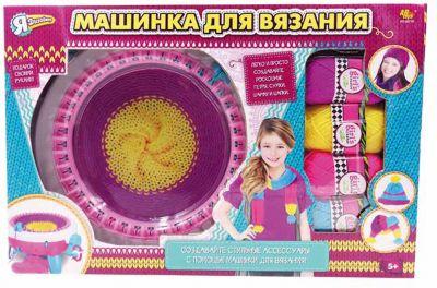 Набор для творчества ABtoys  Я дизайнер  Машинка для вязания с аксессуарами, 50х33, артикул:7345786 - Рукоделие и поделки
