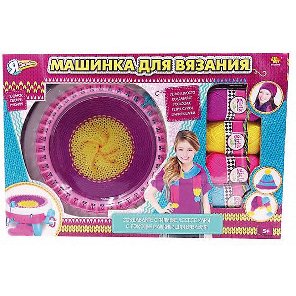 Купить Набор для творчества ABtoys Я дизайнер Машинка для вязания с аксессуарами, 50х33, Китай, Женский
