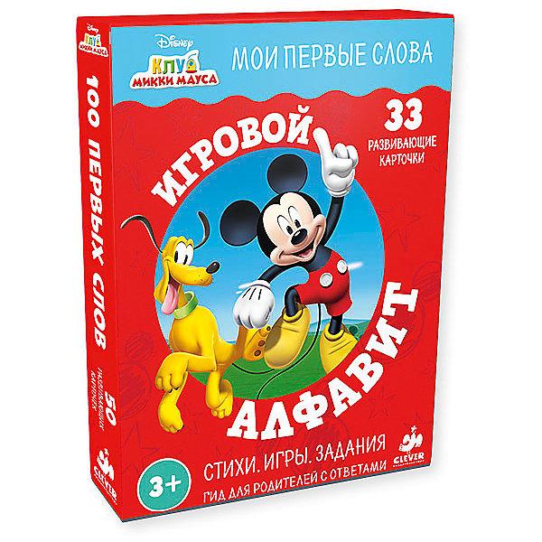 Клуб Микки Мауса. Игровой алфавитОбучающие карточки<br>Характеристики:<br><br>• вес в упаковке: 500г.;<br>• материал: картон, бумага;<br>• размер карточки: 7х10,8х1,6см.;<br>• размер упаковки:23,3х16,8х2,5см.;<br>• упаковка: коробка;<br>• ISBN: 978-5-91982-919-5;. <br>• для детей в возрасте: от 3 г.;<br>• страна производитель:Китай.<br><br>Игровой алфавит «Клуб Микки Мауса» издательства «Clever» (Клевер) будет прекрасным подарком для самых маленьких мальчишек и девчонок только начинающих изучать буквы и цифры. Он создан из высококачественных, экологически чистых материалов, что очень важно для детских товаров.<br><br>Прочная коробка вмещает в себя тридцать три карточки с изображениями и весёлыми стишками. Они яркие с крупными картинками, надолго привлекут внимание ребёнка, ему захочется узнать их содержание. На каждой мини карточке можно писать, рисовать, обводить контуры. Ошибок можно не бояться, так как написанное легко стирается.  Они станут первым любимым пособием для малыша.<br><br>Удобный и безопасный формат позволяет использовать карточки для игр по своему усмотрению. С героями мультика малыш с увлечением будет играть и одновременно учиться, придумывать множество различных, весёлых развлечений. Игра позволяет развивать память, усидчивость, мелкую моторику.<br><br>Игровой алфавит «Клуб Микки Мауса» можно купить в нашем интернет-магазине.<br>Ширина мм: 233; Глубина мм: 168; Высота мм: 25; Вес г: 500; Возраст от месяцев: 48; Возраст до месяцев: 72; Пол: Унисекс; Возраст: Детский; SKU: 7360143;