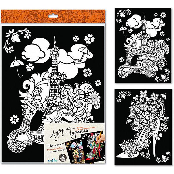 Арт-терапия Картина-раскраска ПарижРаскраски-антистресс<br>Набор для раскрашивания Арт-терапия. Рисование - это очень увлекательное занятие, которое позволяет радовать себя и своих близких собственными произведениями искусства. Выражайте в цвете свои чувства и идеи! Раскрашивайте маркерами, гелиевыми ручками или красками. Создавайте увлекательные картины своими руками! В наборе: 2 основы для раскрашивания 40*30 см- глиттерная и бархатная.<br>Ширина мм: 430; Глубина мм: 5; Высота мм: 320; Вес г: 200; Возраст от месяцев: 36; Возраст до месяцев: 2147483647; Пол: Унисекс; Возраст: Детский; SKU: 7364892;