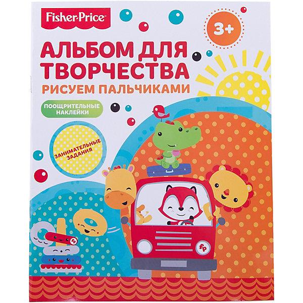 Альбом для творчества Рисуем пальчиками Fisher PriceРаскраски для детей<br>Характеристики:<br><br>• количество: 12листов.;<br>• упаковка: OPP-пакет;<br>• размер упаковки: 26,5х22,5х04см.;<br>• размер альбома: 26х21см.;<br>• вес: 104г.;<br>• для детей в возрасте: от 3 лет.;<br>• страна производитель: Китай.<br><br>Альбом для творчества «Рисуем пальчиками»Fisher Price (Фишер Прайс) бренда «Limpopo» (Лимпопо), станет отличным приобретением для любознательных малышей. Он создан из высококачественных, экологически чистых материалов, что очень важно для детских товаров.<br><br> Альбом создан для развития творческих способностей малышей с самого раннего возраста. На каждой странице представлены разные задания, которые ребёнок должен выполнять в игровой форме, что делает их увлекательными и не утомляет малыша. Всего в комплекте двенадцать страниц и лист с наклейками.<br><br>Занимаясь малыши развивают мелкую моторику, интеллект, чувство цвета и просто весело вместе с родителями проводят время.<br><br>Альбом для творчества «Рисуем пальчиками»Fisher Price (Фишер Прайс) можно купить в нашем интернет-магазине.<br>Ширина мм: 265; Глубина мм: 225; Высота мм: 4; Вес г: 104; Возраст от месяцев: 12; Возраст до месяцев: 72; Пол: Унисекс; Возраст: Детский; SKU: 7365739;