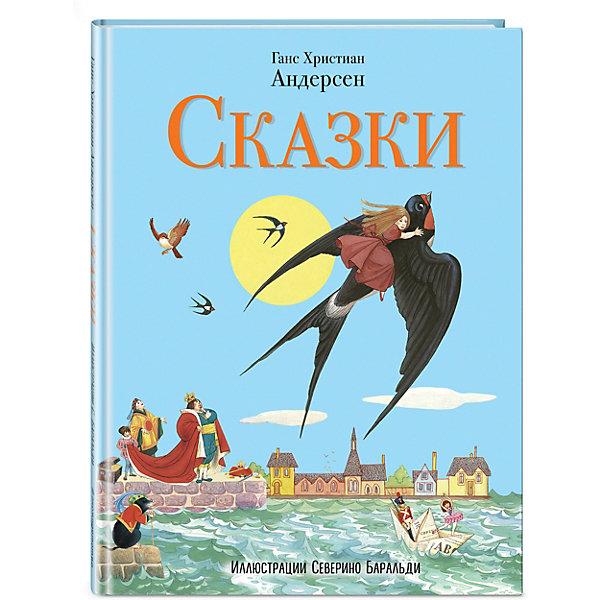 Эксмо Сказки (ил. С. Баральди) эксмо русские сказки ил с баральди