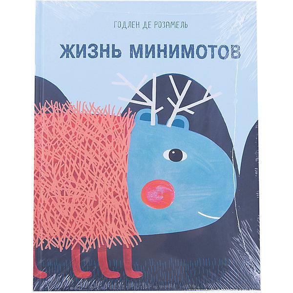 Жизнь минимотовСказки<br>Характеристики:<br><br>• возраст: от 4 лет;<br>• ISBN:  978-5-00100-072-3;<br>• автор: Де Розамель Годлен;<br>• переводчик: Животикова Екатерина;<br>• материал: бумага;<br>• количество страниц: 192 (офсет);<br>• вес: 476 гр;<br>• размер: 27,2x21,2x1,2 см; <br>• издательство: Эксмо.<br><br>Книга «Жизнь минимотов» - это веселая история о забавных вымышленных существах, которая поднимает настроение и учит фантазировать и детей, и взрослых. Кто такие минимоты? Это не птицы и не рептилии, ещё меньше они похожи на рыб или млекопитающих... Минимоты - пока ещё не известные науке, но очень забавные существа. Где они живут? Что едят? Как устроены? Почему у них такие красные щёчки? Ответы на эти и многие другие вопросы вы найдете в этой необычной, веселой и невероятно милой книге.<br><br>Познакомившись поближе с этими трогательными существами, вы обязательно полюбите их - и крошечных смешных малышей, и угрюмых обитателей снежных вершин. Читая эту книгу, дети будут придумывать свои истории о жизни минимотов или других выдуманных существ. Они получат массу удовольствия, разовьют воображение и вдоволь посмеются над жизнью героев.<br><br>Книгу  «Жизнь минимотов» можно купить в нашем интернет-магазине.<br>Ширина мм: 272; Глубина мм: 212; Высота мм: 12; Вес г: 475; Возраст от месяцев: 48; Возраст до месяцев: 72; Пол: Унисекс; Возраст: Детский; SKU: 7367684;