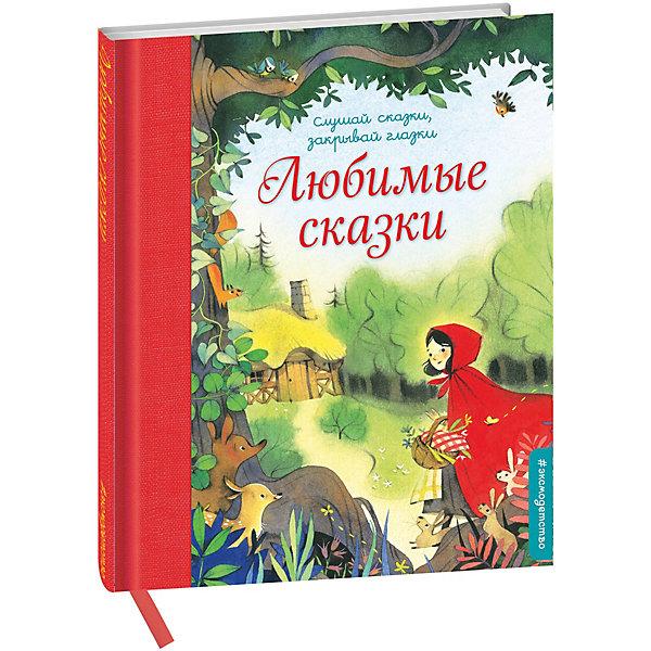 Любимые сказкиСказки<br>Характеристики:<br><br>• возраст: от 4 лет;<br>• ISBN:  978-5-699-90769-4;<br>• автор: Перро Шарль, Гримм Якоб и Вильгельм;<br>• художник: Ragondet Nathalie;<br>• переводчик: Неволина Е. А.;<br>• количество страниц: 96 (мелованные);<br>• материал: бумага;<br>• вес: 326 гр;<br>• размер: 21,7x17,2x0,8 см; <br>• издательство: Эксмо.<br><br>Книга «Любимые сказки» для тех, кто хочет открыть своему ребенку удивительный мир сказки. Замечательные сказки о феях, эльфах, ведьмах, принцессах, о добре, любви и волшебстве. Плотная мелованная бумага, богатый переплет, фольга, ляссе делают книгу прекрасным подарком. А хорошее полиграфическое исполнение позволит книге сохраниться на долгие годы. <br><br>Золушка и Рапунцель, Красная Шапочка и Белоснежка, Алладин и Кот в сапогах, а также другие герои известнейших произведений выдающихся сказочников мира собрались в книгу под названием Любимые сказки. Действительно, эти сказки понравятся любому малышу, ведь они проверены временем и их читают из поколения в поколение. Подарите своему ребенку радость встречи с любимыми героями!<br><br>Книгу «Любимые сказки» можно купить в нашем интернет-магазине.<br>Ширина мм: 210; Глубина мм: 162; Высота мм: 7; Вес г: 328; Возраст от месяцев: 48; Возраст до месяцев: 72; Пол: Унисекс; Возраст: Детский; SKU: 7367762;