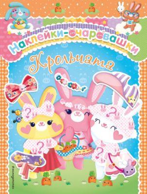 книги для детей купить в интернет магазине