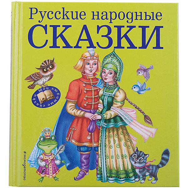 Эксмо Русские народные сказки (ил. М. Литвиновой)